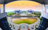 沐鸣2怎么样_打造国家级高端装备制造产业基地