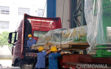 沐鸣2代理_桂林橡机首台77吋新型双模液压硫化机交付