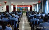 沐鸣2代理注册_福建天华公司党委组织召开庆祝中国共产党成立100周年暨2020年度创先争优表彰大会