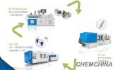 沐鸣2官方在线客服_克劳斯玛菲循环技术,把废弃塑料从污染源变成新资源