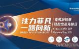 沐鸣2注册登录网_克劳斯玛菲面向中国市场推出全新全电动硅胶解决方案