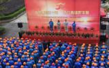 沐鸣2测速娱乐_益阳橡机喜迎建企50周年