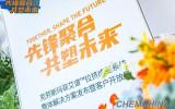 沐鸣2软件_克劳斯玛菲中国发布革新性新产品艾谱™拉挤成型系统