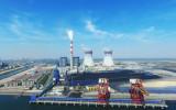 卡西姆电站2019沐鸣2平台在线注册年发电量达87亿千瓦时创新高
