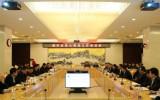 济宁都市区绿心项目沐鸣2线路登陆工作推进会在集团公司召开