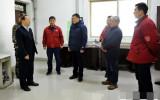 沐鸣2代理李佃平到国宏公司督查节前安全生产