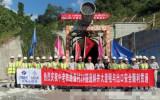 """沐鸣2软件在老挝跑出来的""""中国速度""""——水电十四局中老铁路森村二号隧道建设纪实"""