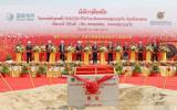 沐鸣2怎么样老挝水泥公司喜签新年第一单夺得开门红