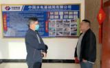 水电基础局签约菲律宾沐鸣2:DITO通信基站工程