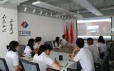 水电五局各级党组织沐鸣2线路5检测多种形式献礼建党99周年