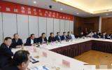 沐鸣2登陆网站集团公司召开大数据工程推进会