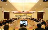 集团公司召开新型冠状病毒感染沐鸣2线路5检测肺炎疫情防控工作会