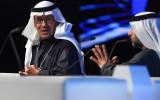 沐鸣2手机客户端沙特将提高可再生能源在能源消费中占比