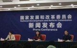 沐鸣2代理官网发改委《关于做好水电开发利益共享工作的指导意见》解读