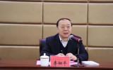 沐鸣22集团公司举办2020年安全环保政策文件宣贯培训班