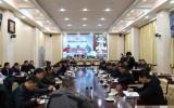 集团公司召开紧急会议沐鸣2怎么样 安排部署新型冠状病毒感染肺炎疫情防控工作
