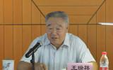 """沐鸣2平台app下载王瑞祥:研判机械工业形势变化 """"十四五""""编制"""