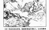 """【战""""疫""""手记】沐鸣2注册测速网址我为家乡守安康!"""